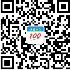 皮皮作文网微信公众号