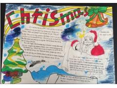 六年级圣诞节手抄报图片