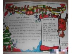 五年级圣诞节手抄报图片