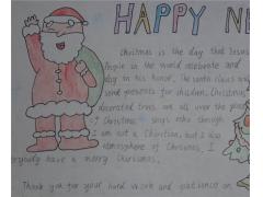 四年级圣诞节手抄报