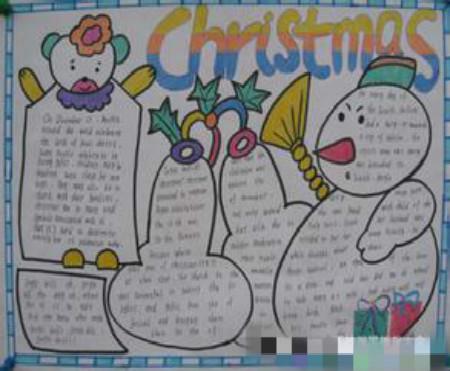 圣诞节手抄报版面设计 圣诞节手抄报