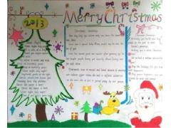 漂亮的圣诞节手抄报