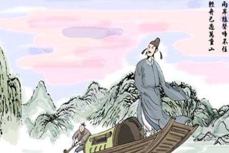 长沙新部编版1-9年级语文