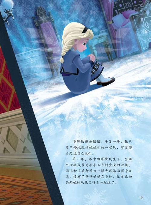 zaixianshidu0012.jpg