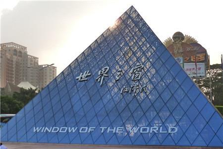 游世界之窗作文600字