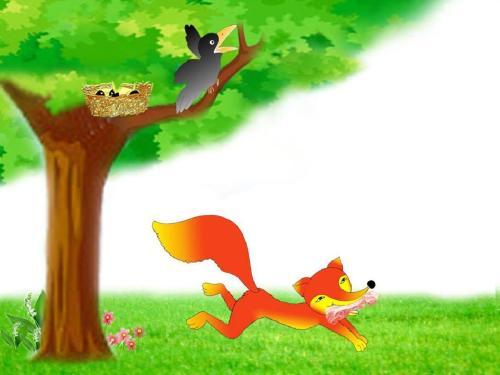 《狐狸和乌鸦》续编400字