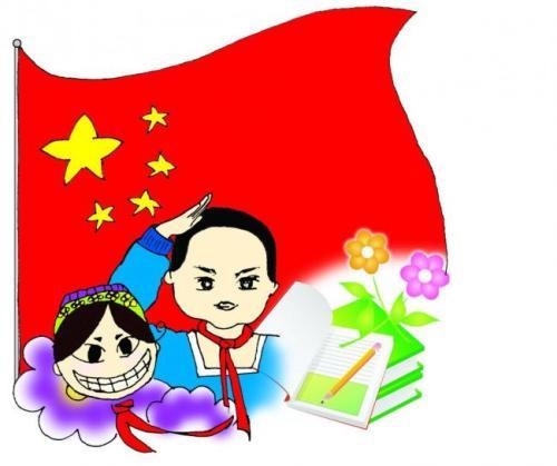 中国梦演讲稿800字_《祖国在我心中》演讲稿800字_演讲稿