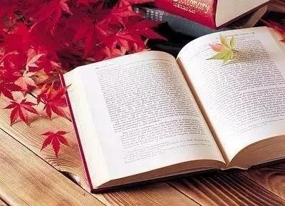 读书带给我快乐作文600字