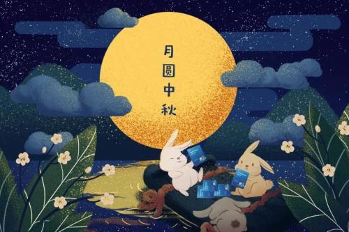 描写中秋节的好词好句